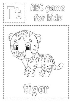 Buchstabe t ist für tiger. abc-spiel für kinder. alphabet malvorlagen.