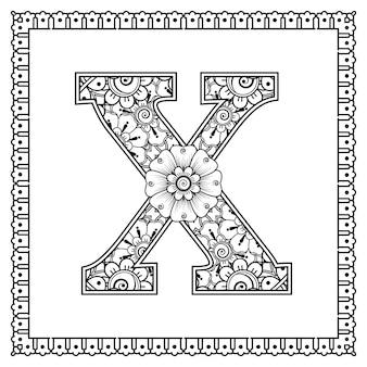 Buchstabe x aus blumen im mehndi-stil malbuch seite umriss handdraw vektor-illustration gemacht