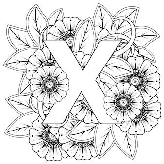 Buchstabe x mit dekorativem ornament der mehndi-blume im ethnischen orientalischen stil malbuchseite