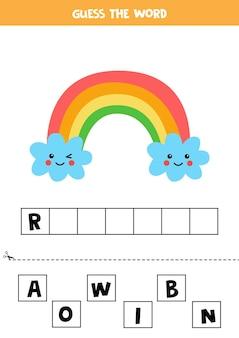 Buchstabiere das wort regenbogen. illustration des niedlichen kawaii regenbogens. rechtschreibspiel für kinder.