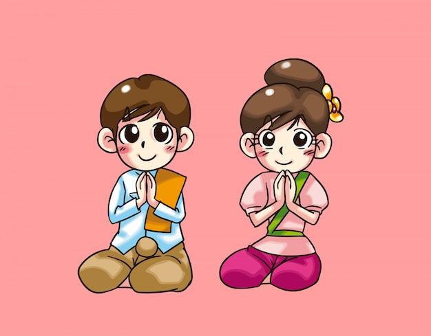 Bucht und mädchen sitzen willkommen thailändischer cartoon