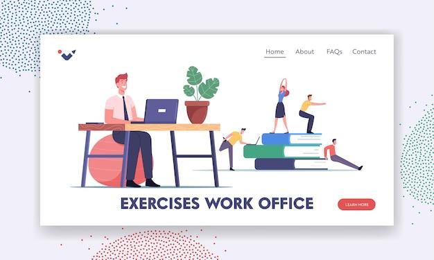 Büroangestellte, die an der zielseitenvorlage am arbeitsplatz trainieren. charaktere beim training am arbeitsplatz hocken und dehnen von körper, armen und beinen, gesundheitswesen. cartoon-menschen-vektor-illustration