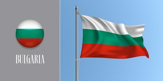 Bulgarien winkende flagge auf fahnenmast und runde symbolillustration