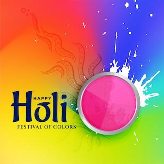 Bunte abbildung des glücklichen holi festivals der farben