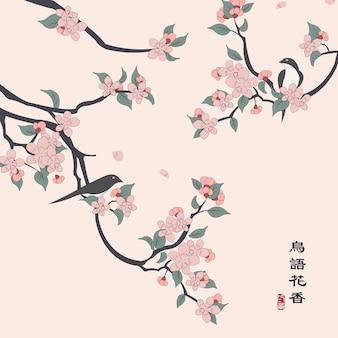 Bunte chinesische illustration des retro mit den vögeln, die auf einem blühenden baum stehen