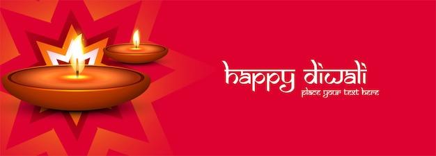 Bunte fahne oder titel glücklichen diwali festivals