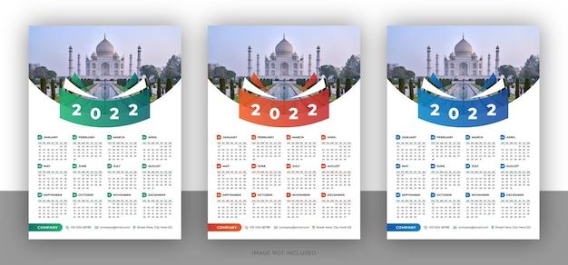 Bunte geschäftswandkalender-entwurfsschablone