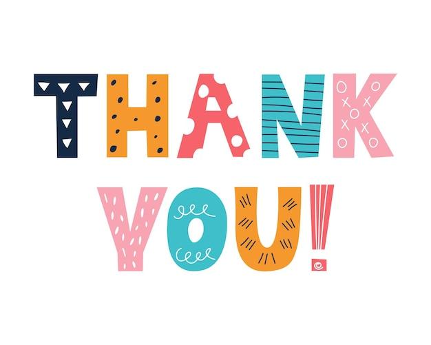 Bunte helle dankesnachricht im doodle-stil auf weißem hintergrund vektorbild