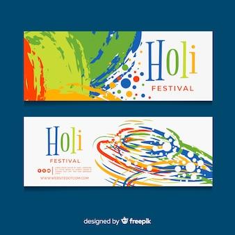 Bunte holi festival banner