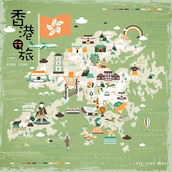 Bunte hong kong-reisekarte mit sehenswürdigkeiten-symbolen im flachen design