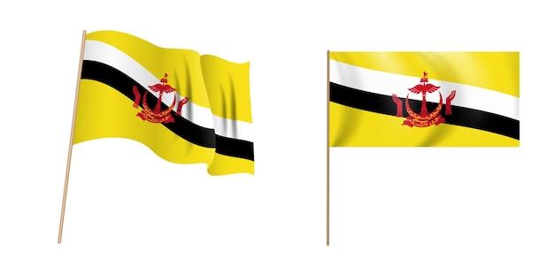 Bunte naturalistische wehende flagge der nation von brunei, der wohnstätte des friedens.