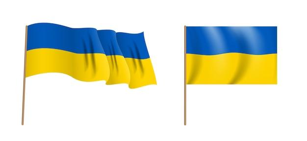 Bunte naturalistische wehende flagge der ukraine.
