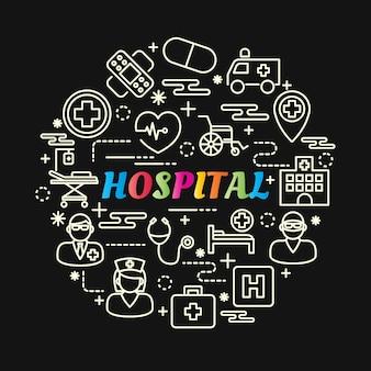 Bunte steigung des krankenhauses mit der linie ikonen eingestellt