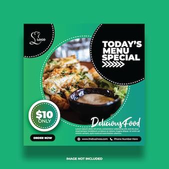 Bunte werbevorlage des köstlichen abstrakten nahrungsmittel-sozialen medienpostrestaurants
