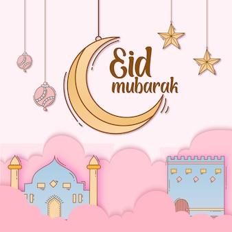 Bunter handgezeichneter eid mubarak hintergrund