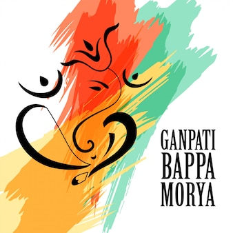 Bunter lord ganeshai-aquarellhintergrund für ganesh chaturthi