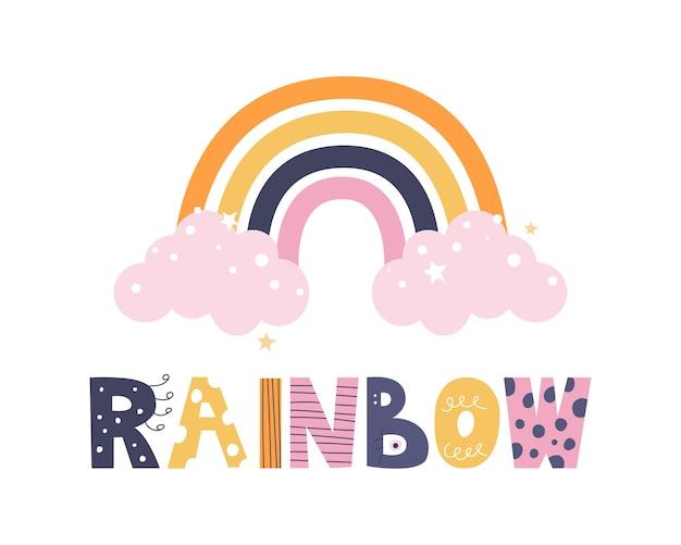 Bunter regenbogen mit rosa wolkensternen gekritzelartbeschriftung flache karikaturillustration des vektors