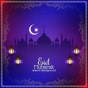 Bunter religiöser eid mubarak festival moscheehintergrund