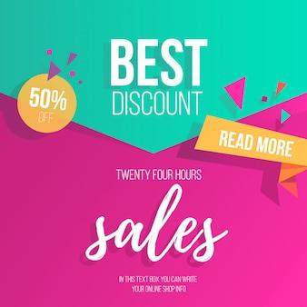 Bunter Verkaufs-Hintergrund