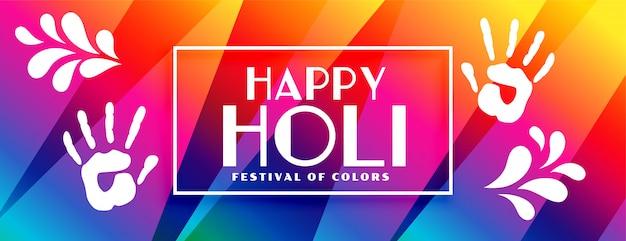 Buntes abstraktes banner für glückliches holi festival