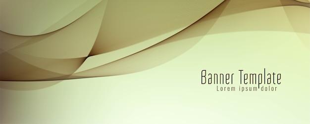 Buntes bannerdesign der abstrakten welle