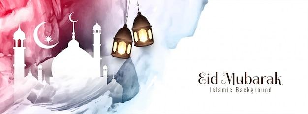 Buntes bannerdesign des abstrakten eid mubarak festivals