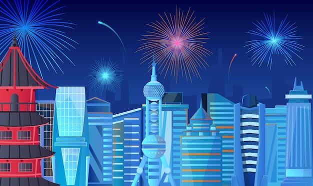 Buntes feuerwerk im nachthimmel über der stadt auf der flachen illustration des chinesischen neuen jahres