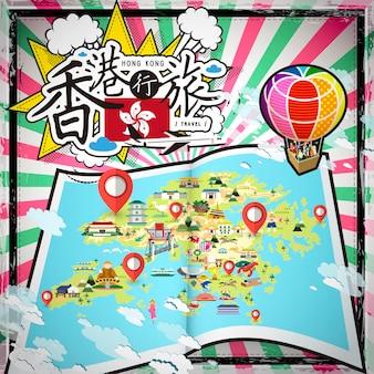 Buntes hongkong-reiseplakat - der titel oben links ist hongkong-reise im chinesischen wort