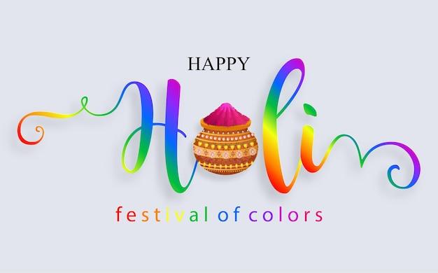 Buntes indisches festival der gulaal pulverfarbe für glückliche holi-karte mit goldmuster und kristallen auf papierfarbe