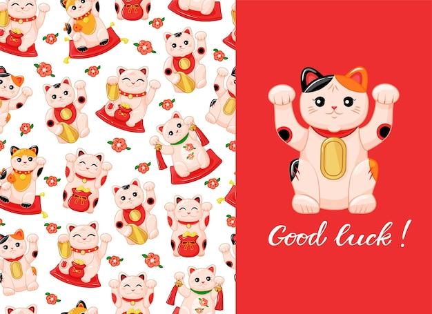 Buntes nahtloses muster der japanischen katze auf weißem hintergrund auch im corel abgehobenen betrag. maneki neko postkarte für viel glück. vektor-illustration. vektor-illustration