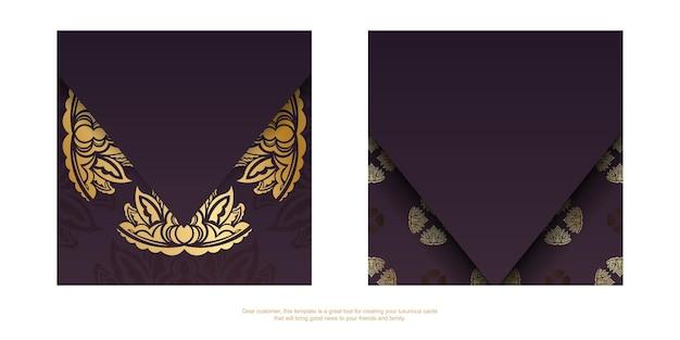 Burgunder-karte mit abstrakter goldverzierung für ihr design.
