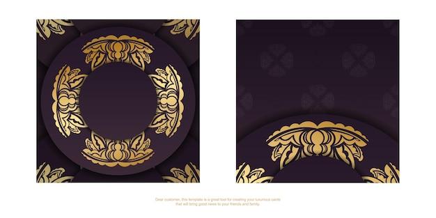 Burgunder-karte mit abstrakter goldverzierung für ihre glückwünsche.