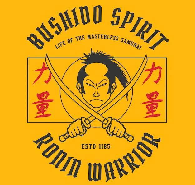 Bushido-samurai mit japanischem wort bedeutet stärke