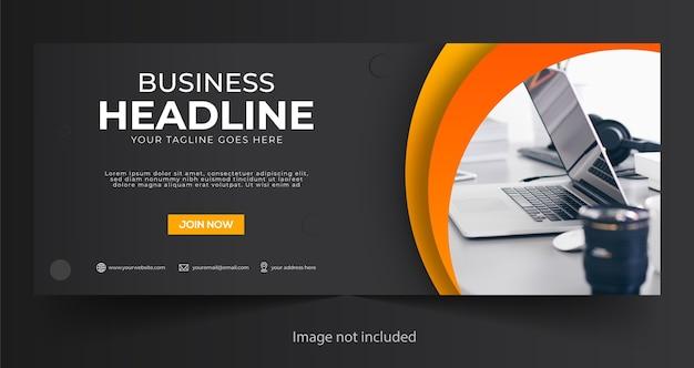 Business ad banner vorlage