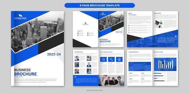 Business-broschüren-template-design 8-seitiges unternehmensbroschüren-layout minimale business-broschüre