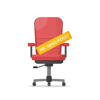Business chair papppapier mit wir brauchen sie nachrichtflache design-symbol-vektor-illustration