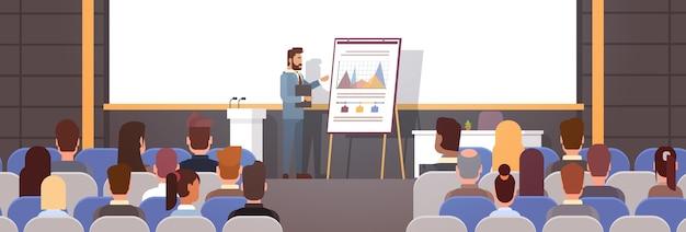 Business people group bei konferenztreffen