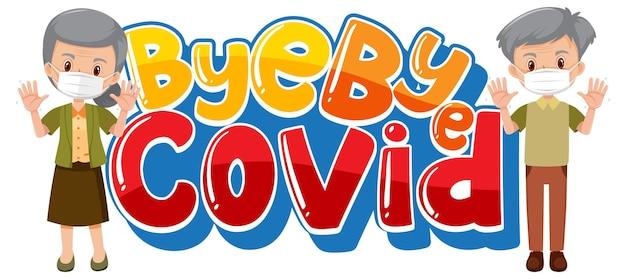 Bye bye covid-19-banner mit alter paar-cartoon-figur mit medizinischer maske
