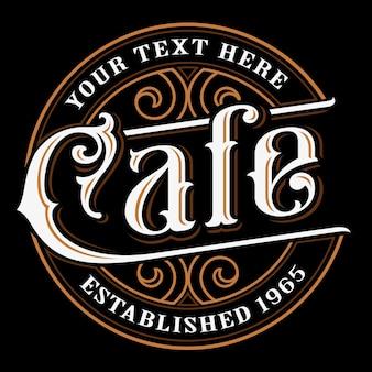 Cafe vintage schriftzug design. logo-design auf dunklem hintergrund. alle objekte, text befinden sich in den separaten gruppen.