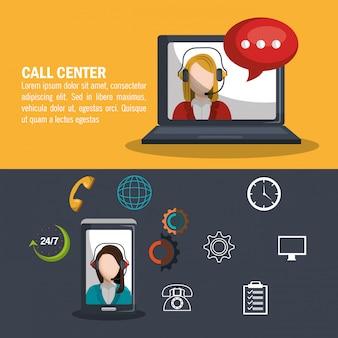 Call-center-design
