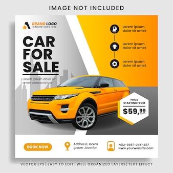 Car sale promotion social media post banner vorlage