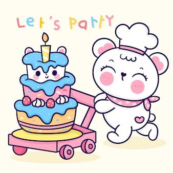 Cartoon bärenjunges süße kochfigur mit geburtstagstorte für party kawaii tier