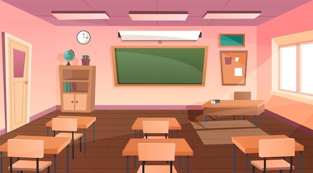 Cartoon classrom