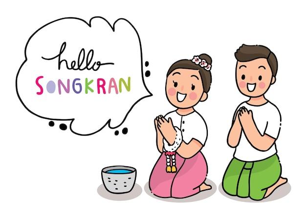 Cartoon geschnittenes songkran festival thailand, thailändischer stil der frau und des mannes.
