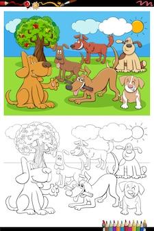 Cartoon glückliche hundegruppe malbuchseite