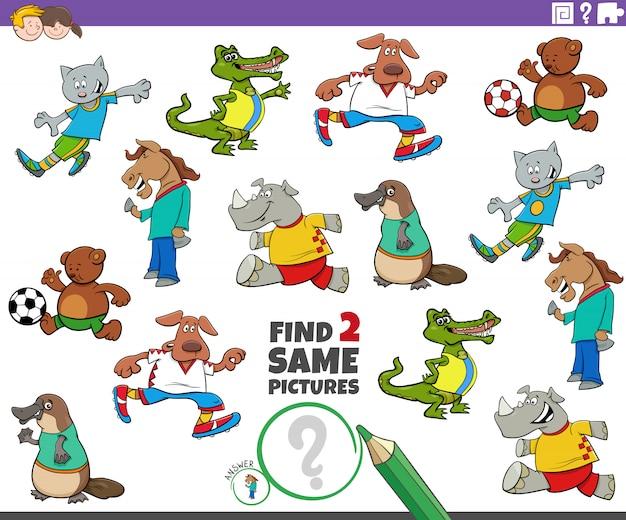 Cartoon-illustration des findens von zwei gleichen bildern lernspiel für kinder mit lustigen tiercharakteren, die ball spielen