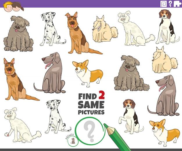 Cartoon illustration des findens von zwei gleichen bildern lernspiel für kinder mit niedlichen reinrassigen hunden tierfiguren
