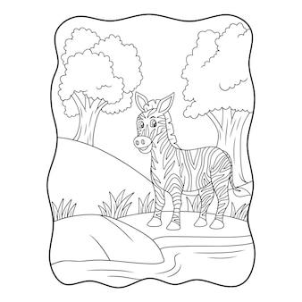 Cartoon illustration zebra geht auf nahrungssuche am fluss buch oder seite für kinder schwarz und weiß