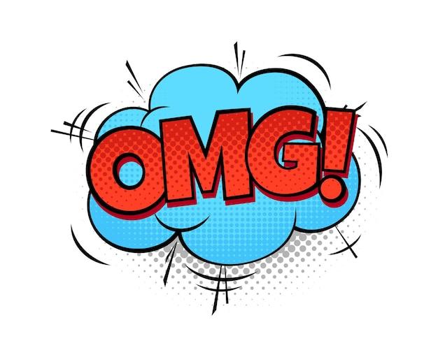 Cartoon-sprechblase mit omg. lustiger komischer überraschter tagausdruckvektorweinlese-pop-art-ballonaufkleber