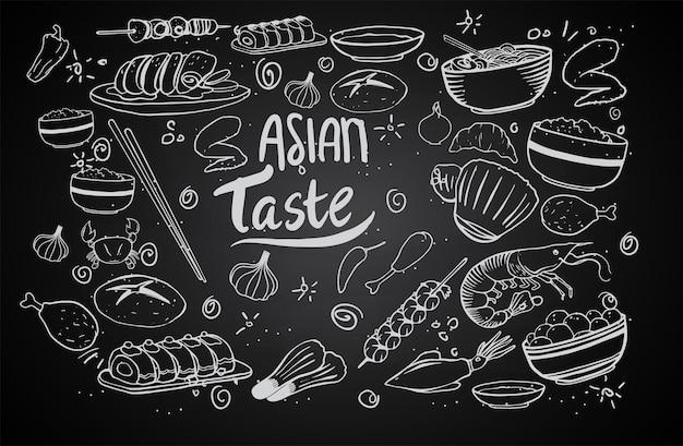 Cartoon süße handgezeichnete japan essen nahtlose muster. strichzeichnungen mit vielen objekten im hintergrund. endlose lustige vektorillustration. flüchtige kulisse mit asiatischen küchensymbolen und gegenständen